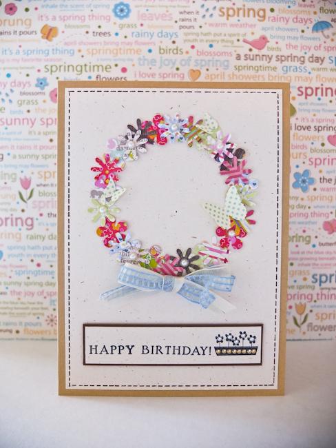 Happy Birthday Card Mayholic Design