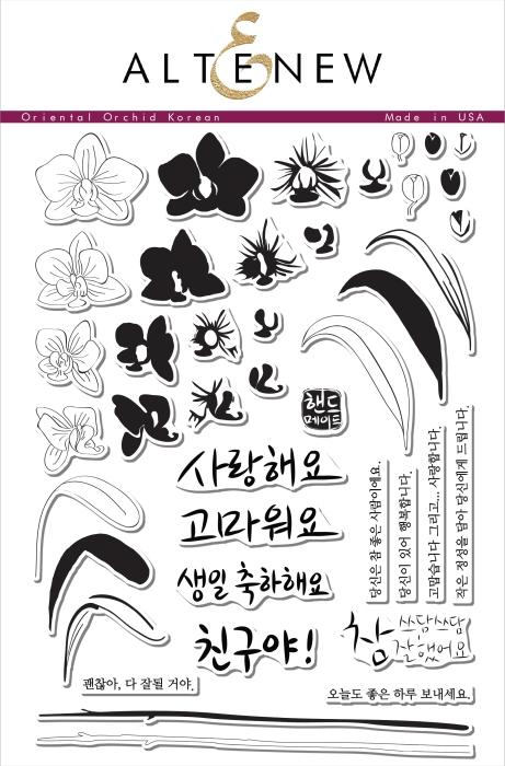 Oriental Orchid Korean