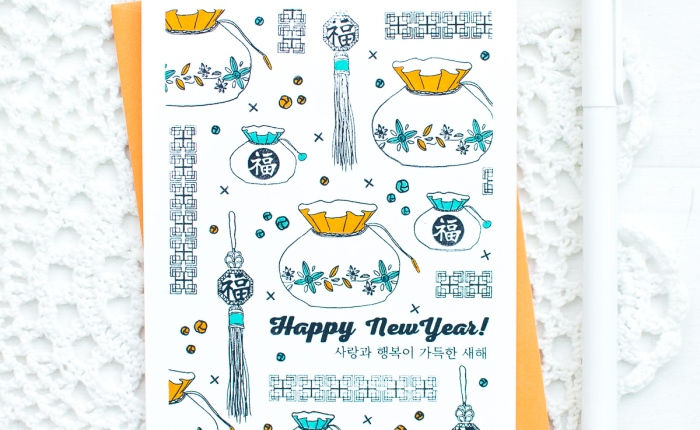 Video: Korean New Year Card w/ Stamped Background